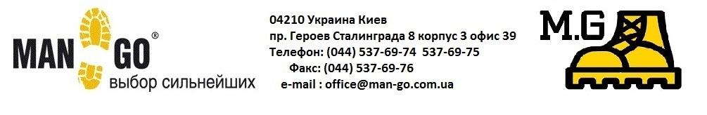 """""""MAN-GO.COM.UA"""" магазин спец одежды"""